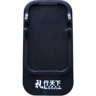 礼行天下多功能手机/导航仪支架防滑垫