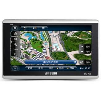 北斗高清7寸车载GPS导航仪 | 倒车后视 | 数字电视